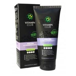 Маска для поврежденных волос с природным кератином и комплексом витаминов