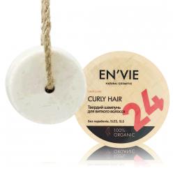 Твердый натуральный шампунь для вьющихся волос