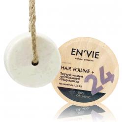 Твердый натуральній шампунь для увеличения объема волос Hair Volume