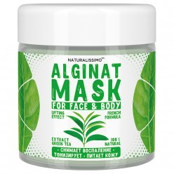 Альгинатная маска с зеленым чаем, 1000 г