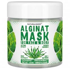 Альгинатная маска с ламинарией, 1000 г