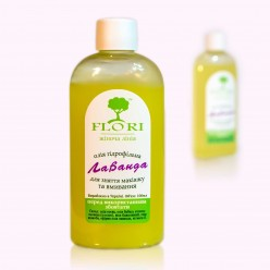 Гидрофильное масло для снятия макияжа и умывания «Лаванда»