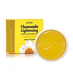 Гидрогелевые осветляющие патчи для глаз с экстрактом ромашки PETITFEE Chamomile Lightening Hydrogel Eye Mask