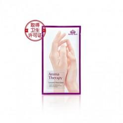 Лавандовая маска для рук ROYAL SKIN Aromatherapy lavender hand mask